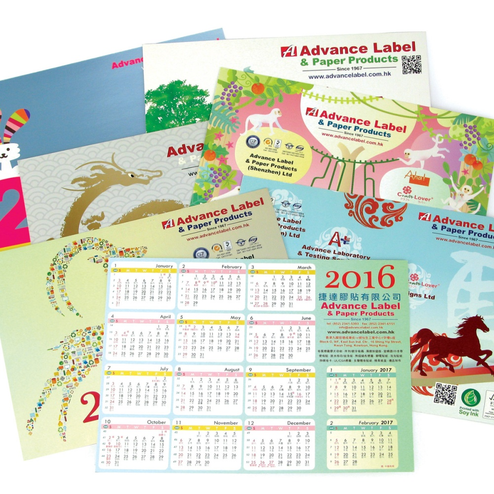 Unique and Personalized Design Year Calendar