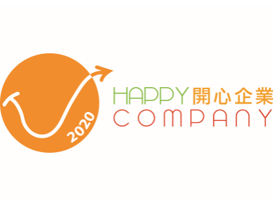 Advance Label Awarded Happy Company Logo in 2020 of the Happiness-at-Work Promotional Scheme